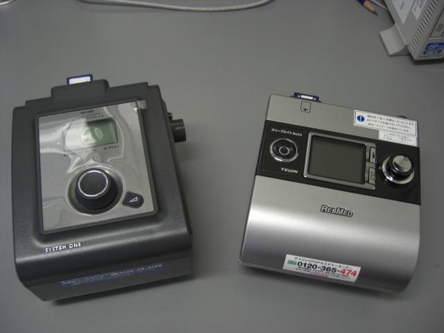 CPAP装置3