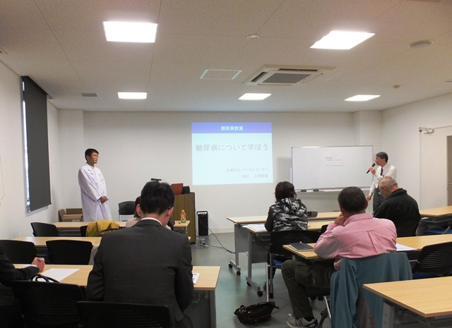 糖尿病教室H27①