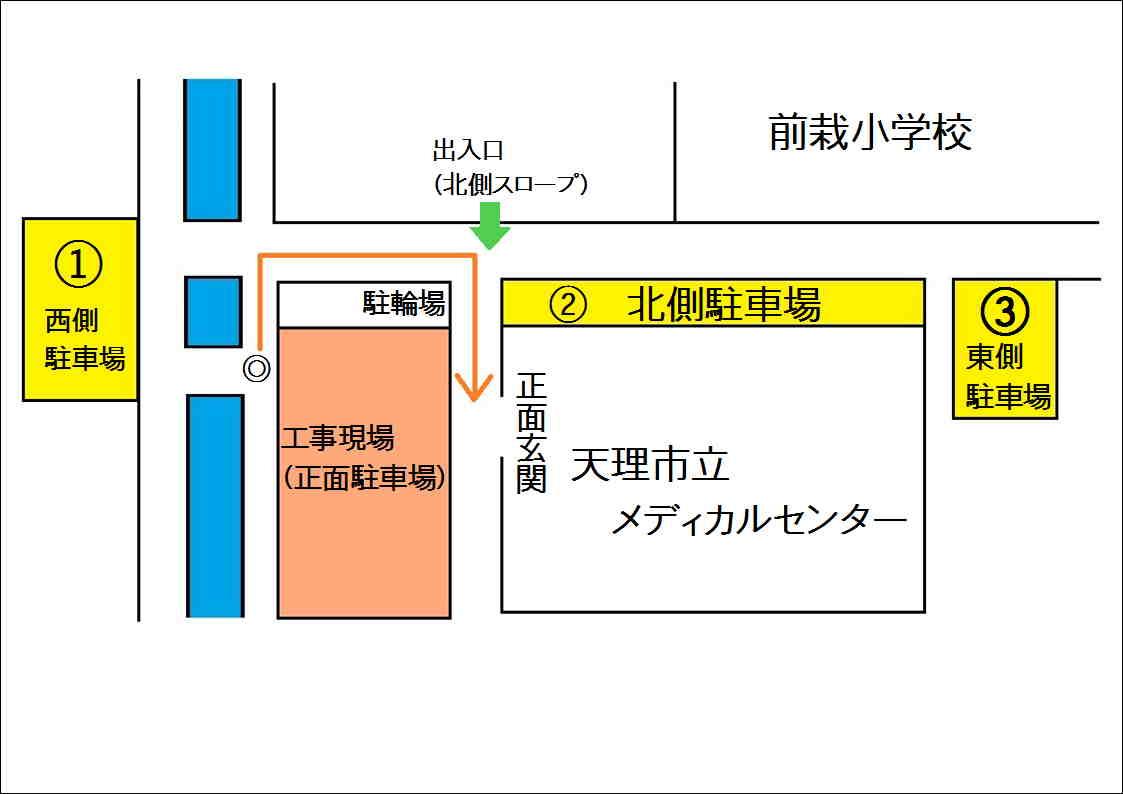 かわら版‐駐車マップ.JPG