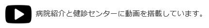 動画再生.jpg